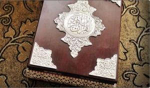 Islamic funeral